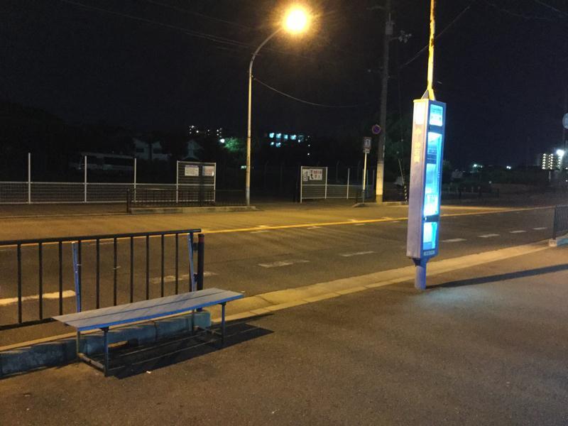 神石橋のバス停