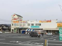 業務用食品スーパー 新倉敷店