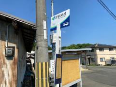 「報恩寺公民館前」バス停留所