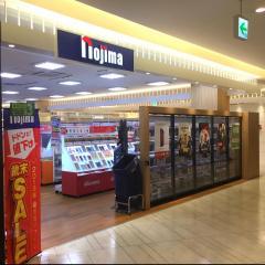 ノジマ 新静岡セノバ店