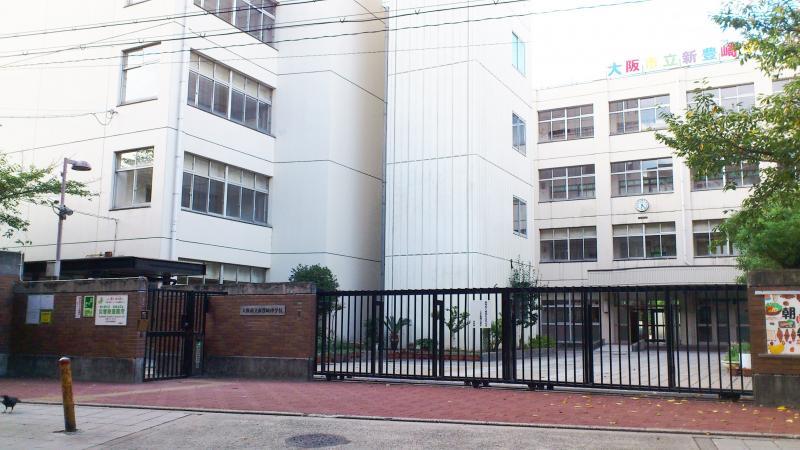 大阪市立 新豊崎中学校