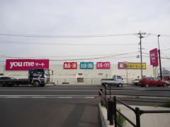ゆめマート神西店