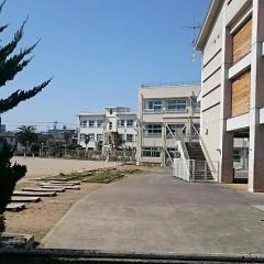 潮江東小学校