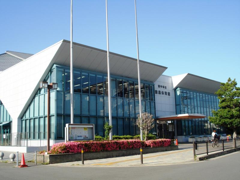 体育館 豊島
