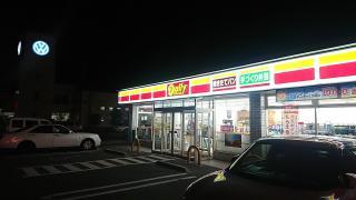 デイリーヤマザキ 高松伏石町店