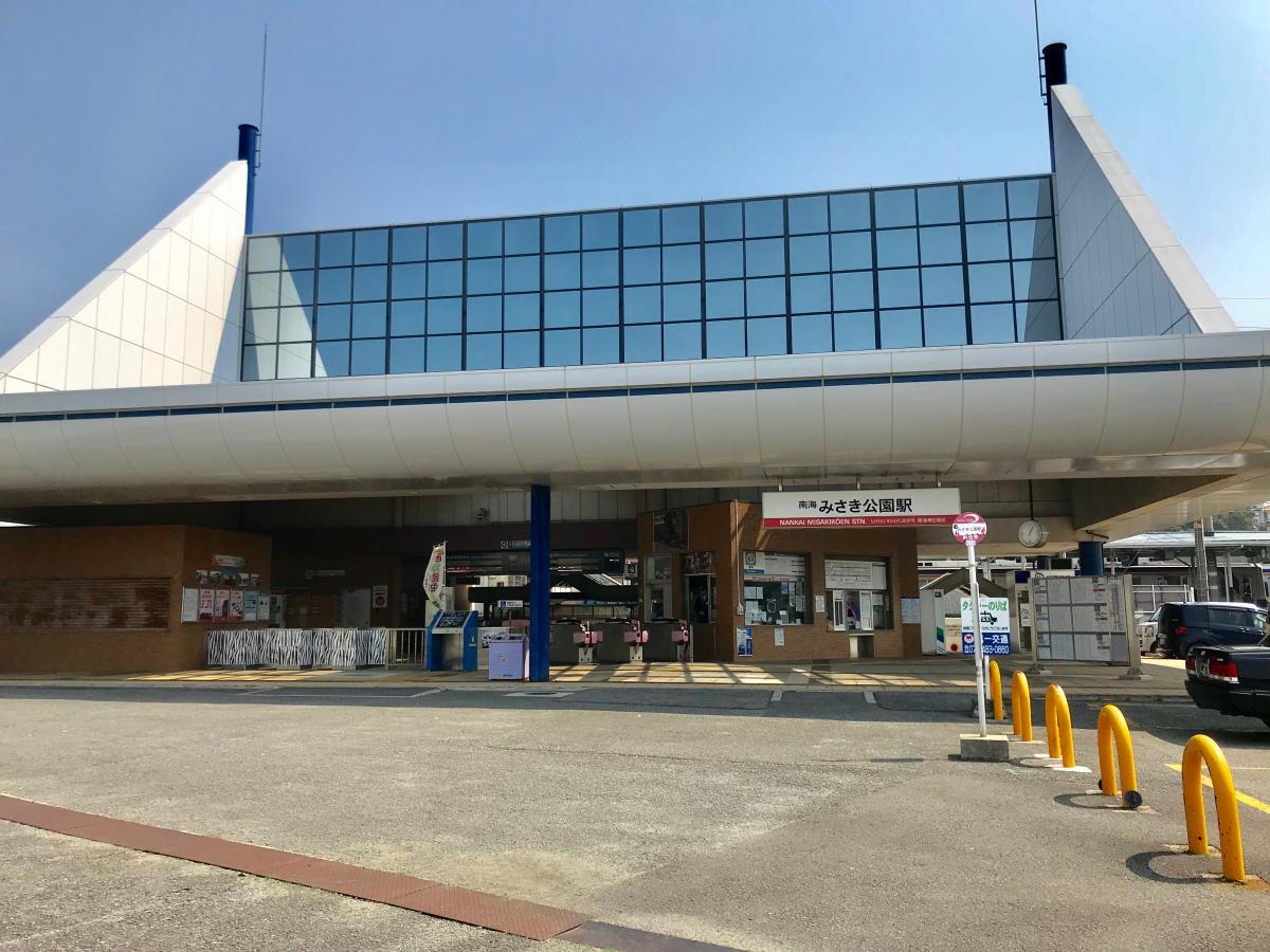 「みさき公園駅」の画像検索結果