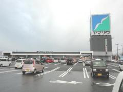 ヤマザワ寒河江プラザ店