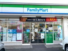 ファミリーマート 大明東町店