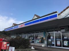 ローソン・ポプラ ポート赤碕店