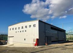 彦根総合高校