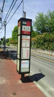 「竜ケ池」バス停留所