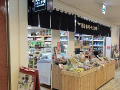 徳島・香川トモニ市場ふるさと物産館