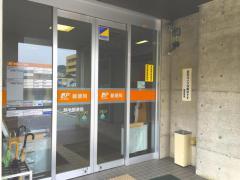 熊毛郵便局