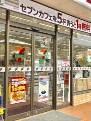 セブンイレブン 太宰府三条店