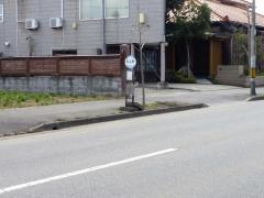 「友江町」バス停留所