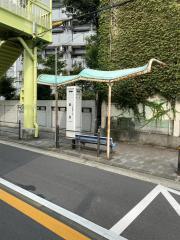 「柴島」バス停留所
