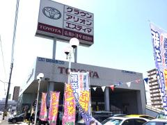 広島トヨタ自動車安芸府中店