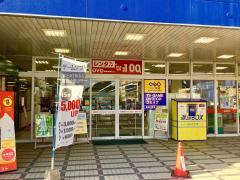 ゲオ熊本室園店