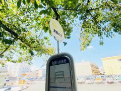 「寝屋川市役所」バス停留所