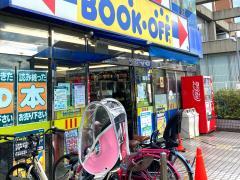 ブックオフ 海老名さがみ野駅前店