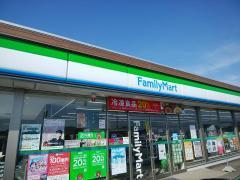 ファミリーマート 稲敷下太田店