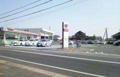 西九州トヨタ自動車鹿島店