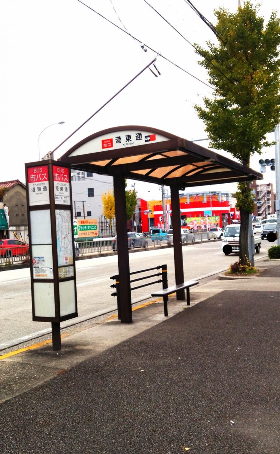 ユキサキナビ】名古屋市営バス「港東通」バス停留所(名古屋市南区港東通)