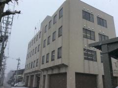 北陸工業新聞社