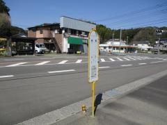 「有岡」バス停留所