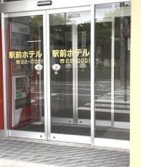 ビジネス駅前ホテル