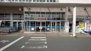 ヤマザワ成沢店
