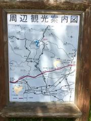 脊振北山県立自然公園