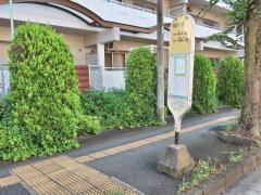 「淵野辺駅入口」バス停留所