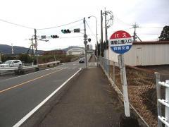 運動公園入口(日南)