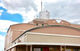 茨城県総合福祉会館