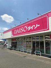 ザ・ダイソー 飯能緑町店