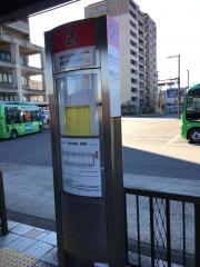 「小牧」バス停留所
