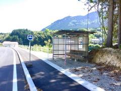 「椎倉」バス停留所