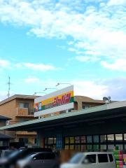 ジャパン 宇治小倉店