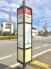 「新西福橋」バス停留所