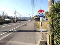 「揚町」バス停留所