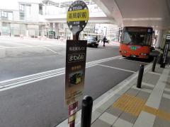 「高岡駅前」バス停留所