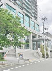 神戸芸術センター