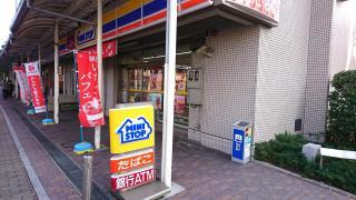 ミニストップ 名古屋日比野店