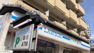 ローソン 東山三条神宮道店