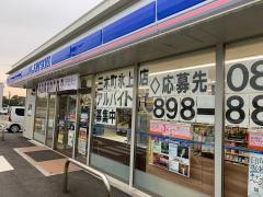 ローソン 三木町氷上店