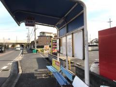 「下牧南口」バス停留所