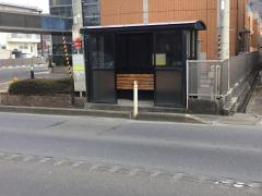 「愛子東一丁目」バス停留所