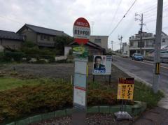 「厚見中前」バス停留所