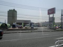 ダイハツ広島販売大竹店